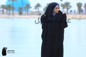 الجامعية ام ردان / الموديل اللبناني